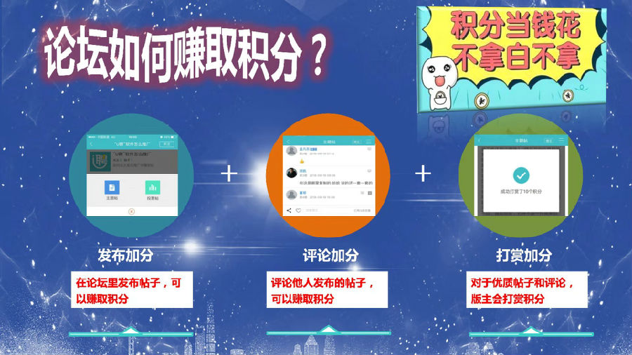 U聘APP